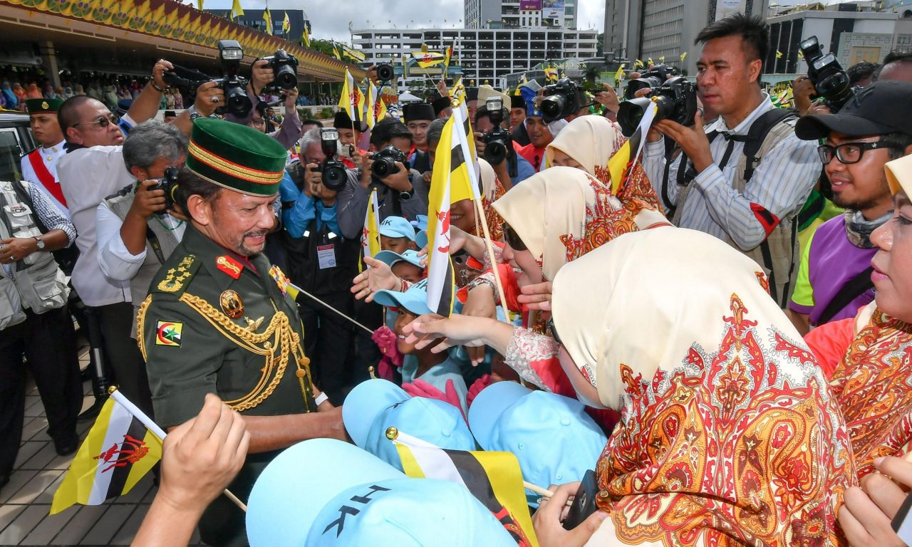 happy national day brunei