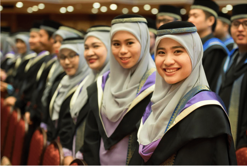 Photo Universiti Teknologi Brunei