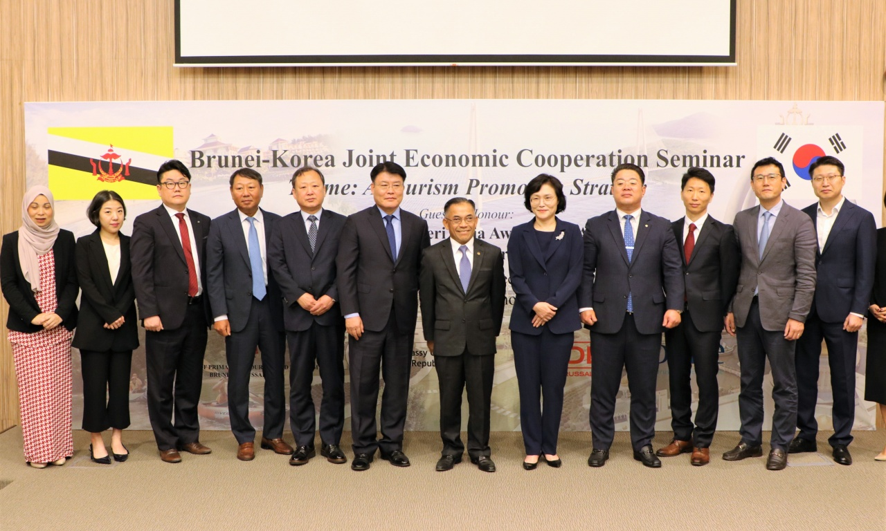 Brunei wooing Korean investment into tourism industry - The