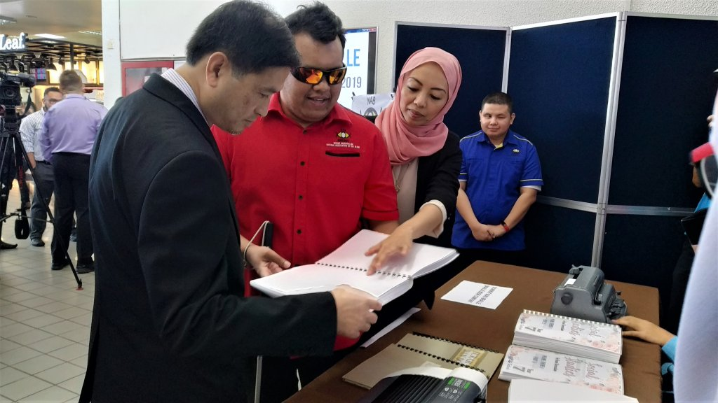 Blind Association To Set Up Job Training Centre For The
