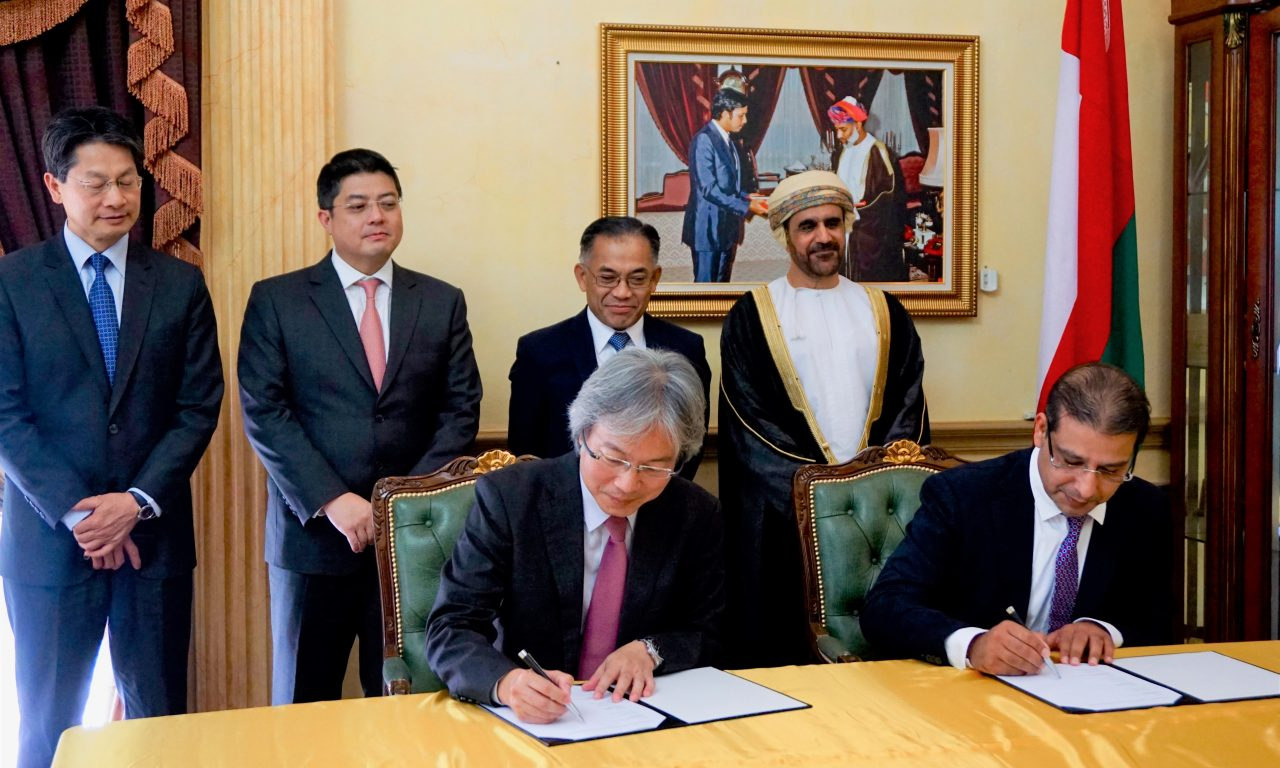 Brunei-Oman joint venture acquires 50% stake in Golden
