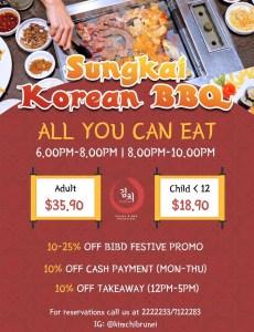Kimchi Korean & BBQ Restaurant
