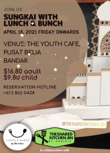The Youth Cafe, Pusat Belia